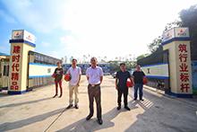 临港PC构件生产基地项目监理部