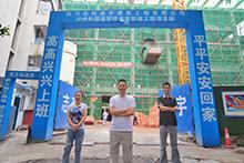 外国语新建食堂工程项目监理部